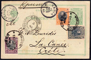 Bulgaria 1905 Uprated Postal Stationary Posted to Crete w.Austrian Post-RAR