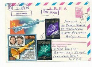 D188837 Space - Astronauts Registered Cover 1979 Russia Leningrad Oostende