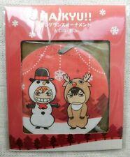 Haikyuu Paper Fragrance ornament Hinata Kageyama