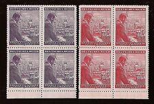 Nazi Germany Post Third 3rd Reich Hitler on balcony birthday stamp block set