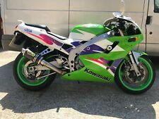 Kawasaki zxr400 L9