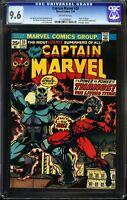 Captain Marvel #33 CGC 9.6 Origin of THANOS Drax and Death app AVENGERS ENDGAME