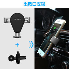 CARGADOR COCHE INALAMBRICO Car wireless CHARGER s9 s8 Plus s7 iPhone X IPHONE 8