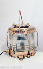 1974 NIPPON COPPER BRASS SHIPS LAMP MARINE LIGHT MARITIME LANTERN ELECTRIC LAMP