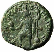 "Trebonianus Gallus AE22 of Caesarea Maritima in Judea ""Tyche, Foot on Prow"" gVF"