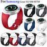 Replacement Silicone Band for Samsung Gear S2 Smart Watch (SM-R720 Version)