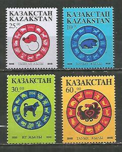 Kazakhstan mint stamps (MNH**) Zodiac signs