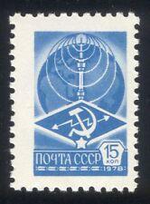 Russia 1977 Broadcasting/Ostankino TV Tower/Radio/Communications 1v (n44657)