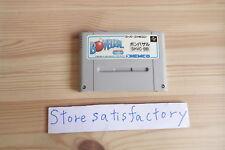 SFC SNES BOMBUZAL SHVC-BB Super Famicom Nintendo