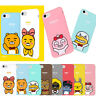 Kakao Friends Soft Jelly Case for Apple iPhone XS Max/XR XS X/8 8 Plus 7 6 6s 5s