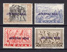 GREECE 1944/1945 NEW DRACHMAE MNH (Vl. 574/577)