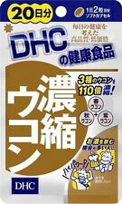 DHC Turmeric Extract Supplement For 20days 40caps - Japan quality!!