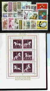 AUSTRIA MNH 1972 Año completo *** 23 Sellos Nuevos + 1 Hoja Bloque