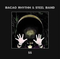 Bacao Rhythm & Steel Band - 55 [New Vinyl]