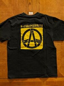 GAUZE Official Shirt GISM Disclose Kawakami Crust Punk Systematic Death Dbeat