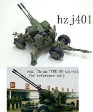 China ARMY / MILITARY TYPE 90  FLAK / antiaircraft gun (very dinky but no box)