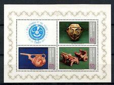 Turkey 1977 SG#MS2583 Regional Co-Op For Development Pottery MNH M/S #A35812