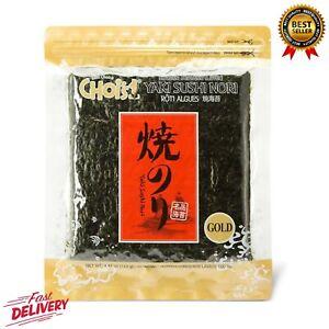 NEW DAECHUN Sushi Nori, Roasted, Resealable, Gold Grade Laver 50 Full Sheets
