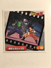 Dragon Ball Z Seal Retsuden Burst B085