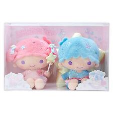 "Sanrio Japan Little Twin Stars ""Dream"" Plush Doll Set"