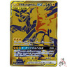 Pokemon Card Japanese - Pikachu & Zekrom GX UR 221/173 GOLD RARE SM12a - MINT