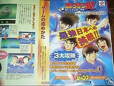 Captain Tsubasa GUIDE GAME BOOK Japanese  PS