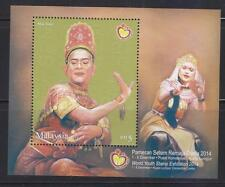 MALAYSIA 2014 WORLD YOUTH STAMP EXHIBITION (MAK YONG DANCE DRAMA) SHEET 1 STAMP