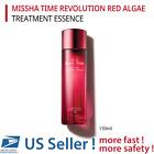 TIME REVOLUTION RED ALGAE TREATMENT ESSENCE 150ml - US SELLER -