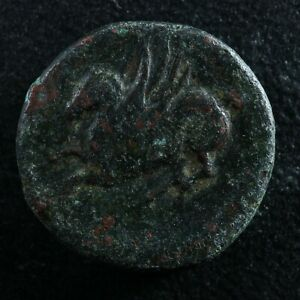 Ancient Greek coin you identify #5 Free shipping Canada and the USA Week #2