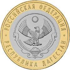 RUSIA RUSSIA 2013. 10 RUBLOS UNC SC. DAGESTAN