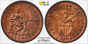 Philippines 1934 M Centavo Eagle animal PCGS MS65RB rare grade PC1065 combine sh