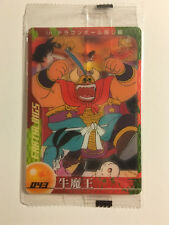 Dragon Ball Morinaga Wafer Card 043 Neuf