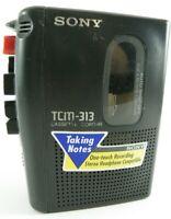 Sony TCM-313 Cassette-Corder Vintage WORKS