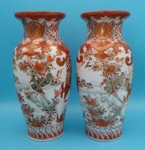 Pair of Meiji Period Lidaya Style Akae Kutani Vases Signed Watano Sei c1900