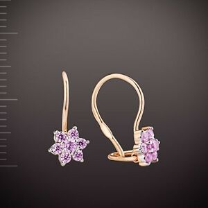 Russian small solid rose gold 585/14k Kids CZ earrings Flower cluster NWT Lovely