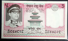 1974 NEPAL 5 Rs banknote UNC Rare (+FREE 1 Bank.note) #D2413