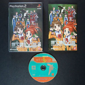 UCHUU NO STELLVIA PlayStation 2 NTSC JAPAN・❀・RPG SHOOTER SIM MECHA PS2 宇宙のステルヴィア