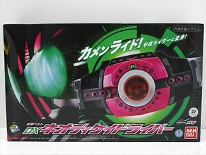 Kamen Rider ZI-O DX Neo decade driver Belt Anime Masked bandai