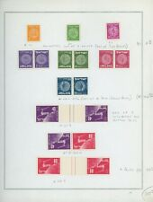 ISRAEL Marini Specialty Album Page Lot #91 - SEE SCAN - $$$