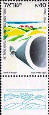ISRAEL - 1984 - Hevel Ha-besor Settlement - MNH Commemorative Stamp - Sc. #862