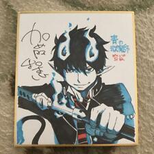 2016 Blue Exorcist Duplicate Mini Autograph Shikishi Rin Okumura