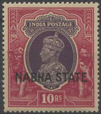 India - Nabha State: 1938 (SG.92) 10r purple & claret KGVI, superb MUH.