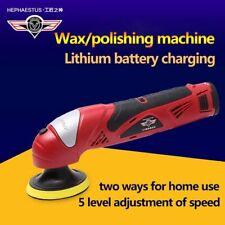Hephaestus 12V Lithium Battery Charging Polish Machine Car Polisher Cleaner