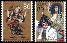 JAPAN 2003 2v set USED @S1576