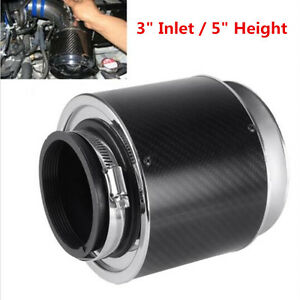 "3"" Inlet/5""H Carbon Fiber Style Hi-Flow Air Filter For Cold Air/Short Ram Intake"