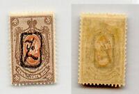 Armenia 🇦🇲 1919 SC 43a mint handstamped -  a black. rtb5356