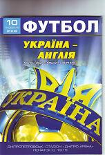 2009-10 Ukraine V England world cup qualifier
