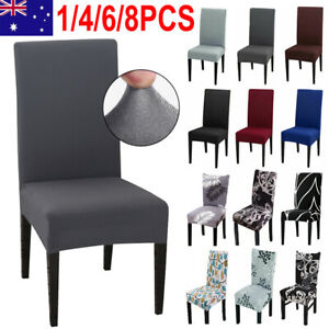 1-8 PCS Dining Chair Covers Spandex Cover Stretch Washable Wedding Banquet Party