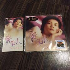 王菲 Faye Wong 夢中人/白昼夢 三寸CD + 黑胶 LP 限量版
