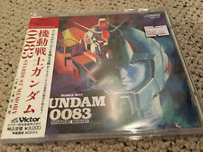 GUNDAM 0083 STARDUST MEMORY ANIMATION CD OST GAME ANIME SOUNDTRACK AUTHENTIC